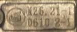 aluminum casting number