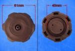 55. screw-on 40mm coarse for modern ATV